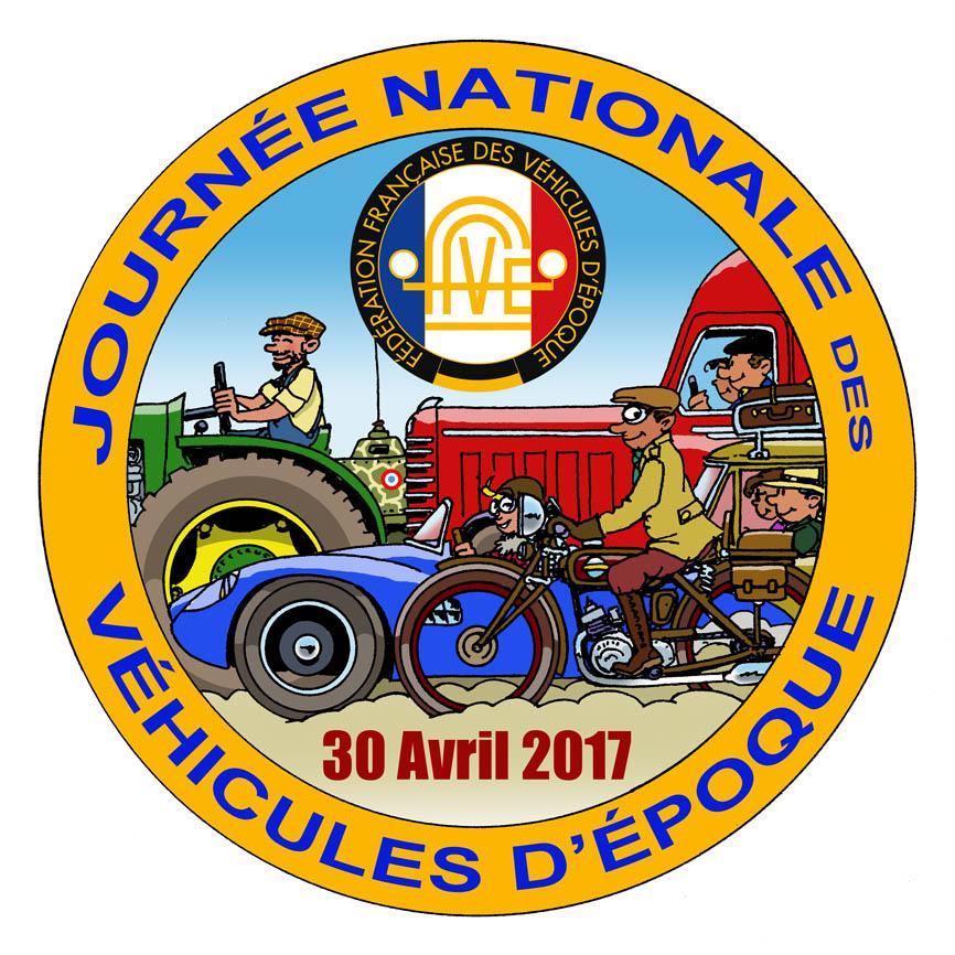 Logo_JNVE